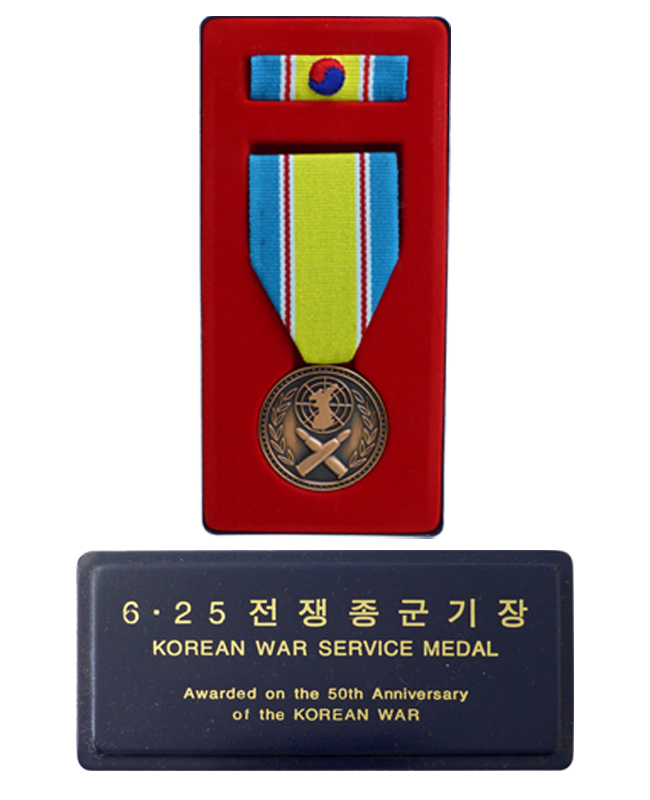 Medal & Ribbon set
